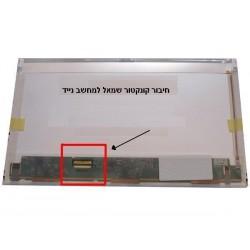 מסך למחשב נייד לנובו Lenovo B550 screen 15.6 WXGA LED - 1 -