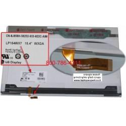 """מסך חדש למחשב נייד דל עם מסך שבור / מקולקל Dell Studio 1537 PP33L 15.4"""" WXGA Glossy LED backlight LCD Screen - 1 -"""