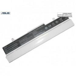 סוללה מקורית למחשב נייד אסוס - צבע לבן ASUS Eee PC 1001 / 1005 H  / 1101HA / 1104HA / 1106HA Laptop Battery AL31-1005 - 1 -