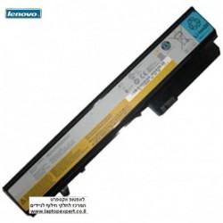 סוללה מקורית למחשב נייד לנובו Lenovo IdeaPad U460 8 Cell Battery 14.4V 63Wh L09N8Y22 , L09C8Y22 , L09N8T22 - 1 -