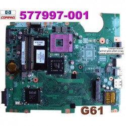 לוח למחשב נייד HP Compaq CQ61 G61 577997-001 Intel Motherboard Laptop Notebook - 1 -