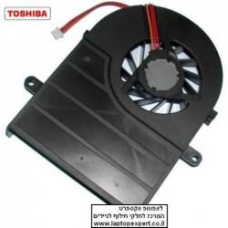 מאוורר למחשב נייד טושיבה Toshiba Satellite A100 / A105 Fan UDQFZPR02C1N, 6033B0004101 - 1 -