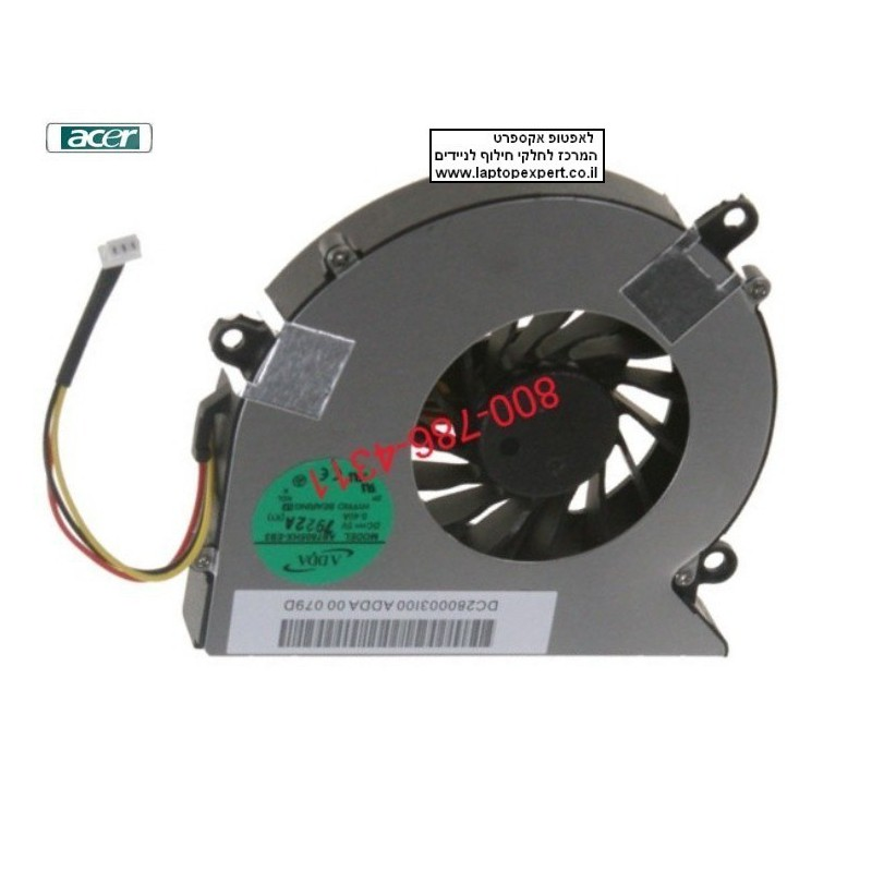 Pavilion dv6000 Cooling Fan 434985-001 מאוורר למחשב נייד