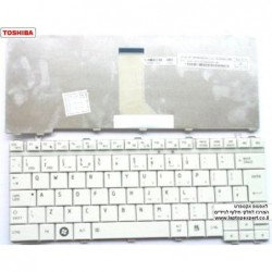 מקלדת צבע לבן למחשב נייד טושיבה Toshiba T135 M900 U500 White V101446BK1 laptop keyboard - 1 -