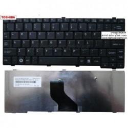 מקלדת כולל עברית למחשב נייד טושיבה Toshiba Mini NB305 NB200 NB255 NB300 NB500 NB505 9Z.N3D82.00H , PK1308O1A06 , NSK-TK00H - 1 -