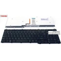 מקלדת מוארת טושיבה כולל עברית Toshiba Satellite L350, A500, A505, A505D, P500, P505, P505D Backlit Keyboard AETZ1V00020-HE - 1 -