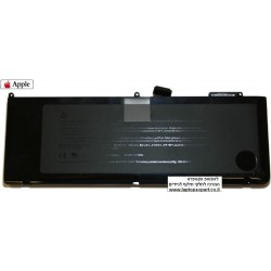 """סוללה מקורית למחשב נייד אפל MacBook Pro 15"""" Unibody Battery A1382 , 661-5844 , 020-7134 - 1 -"""