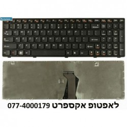 מקלדת למחשב נייד IBM Lenovo IdeaPad Z580 G580 G580A G585 G585A laptop Keyboard - 1 -