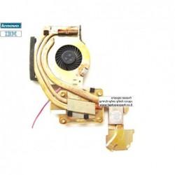 מאוורר למחשב נייד לנובו כולל גוף קירור IBM Lenovo T500 W500 Heatsink + Fan 45N5492 45N5493 - 1 -