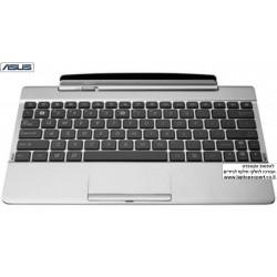 מקלדת תחנת עגינה לטאבלט אסוס מתצוגה Asus Eee Pad Transformer TF300 Keyboard - 1 -