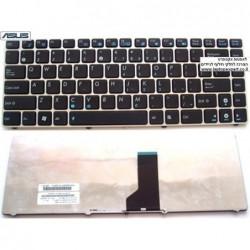 החלפת מקלדת למחשב נייד אסוס Asus A42 U41 Laptop Keyboard 9J.N1M82.S01 , V111362AS1 - 1 -