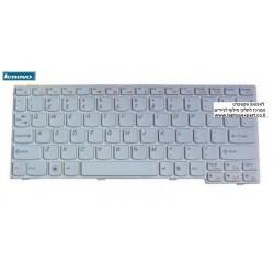 מקלדת למחשב נייד לנובו Lenovo IdeaPad U160 / U165 White Keyboard 25010652 / 25010644 - 1 -