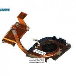 מאוורר למחשב נייד לנובו כולל גוף קירור Lenovo Thinkpad Edge E520 E525 Cpu Fan - 04W1833 - 1 -