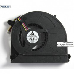 מאוורר למחשב נייד אסוס ASUS K40 K40AB K40AF K40IN K70 Cpu Cooling Fan - KDB0705HB - 1 -