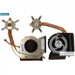 מאוורר למחשב נייד לנובו Lenovo Thinkpad L412 L512 L520 Cooling Fan - 04W1463 , 4W1463 - 1 -