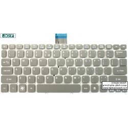 החלפת מקלדת למחשב נייד אייסר Acer Aspire S3 Ultrabook V128230AS1 Keyboard 90.4BT07.S0H - 2 -