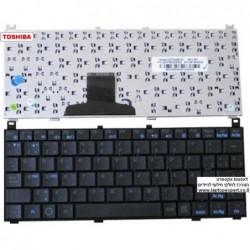 מקלדת למחשב נייד טושיבה Toshiba NB100 NB105 Laptop Keyboard V000150150 , V072426CS1 - 1 -
