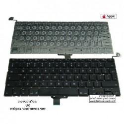 החלפת מקלדת למחשב נייד אפל מקבוק Apple MacBook Pro Unibody 13.3 - 2 -
