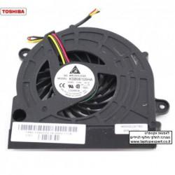 מאוורר למחשב נייד טושיבה Toshiba Satellite C670 C675 L775 Cooling Fan H000026780 - 1 -