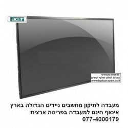 החלפת תיקון מסך למחשב נייד אייסר Acer V3-551g Laptop Screen 30 Pin Screen replacment