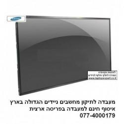 מסך למחשב נייד מדגם Slim 12.5 LED WXGA HD Screen LP125WH2-TLD1