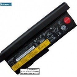 תושבת פלסטיק תחתית למחשב נייד לנובו Lenovo G560 G565 Bottom Case AP0BP0008001