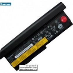 סוללה 9 תאים מקורית לנייד לנובו Lenovo ThinkPad Battery 48++ (9 Cell) for X200 / X200S / X201 / X201S - 42T4823 , 42T4822 - 1 -