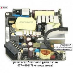 """ספק כוח חדש להחלפה במחשב אפל איימק iMac A1311 21.5"""" Power Supply 250W PSU 661-5299 , 614-0444 - 1 -"""