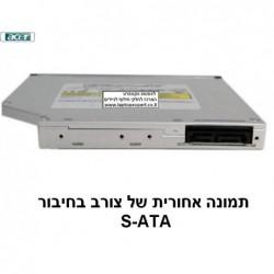 מחשב נייד לנובו קל משקל במבצע Lenovo IdeaPad Ultra Slim S300 MA18LIV 2GB / 320GB / 13.3 LED / Free Dos