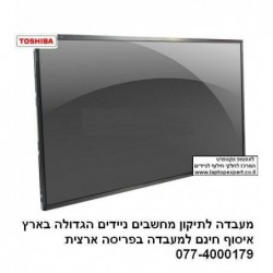 החלפה ותיקון מסך למחשב נייד Toshiba Satellite C650 Laptop LCD Screen 15.6 WXGA Led Glossy - 1 -