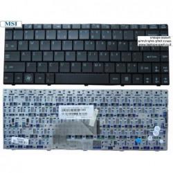 החלפת מקלדת למחשב נייד MSI U210 / X320 / X340 / X350 / X400 / X460 slim keyboard V103522AK1 SN S1N-1ERU2A1-SA0 - 1 -