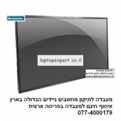 """מסך חדש להחלפת מסך שבור במחשב נייד לנובו IBM Lenovo G500 G505 G510 59371998 15.6"""" WXGA Laptop LCD LED Screen - 1 -"""