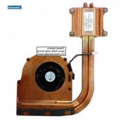 מאוורר להחלפה במחשב נייד לנובו קרבון Lenovo ThinkPad Carbon X1 Cooling Fan 60.4N413.001, 04W1509, UDQFVYH01FFD - 1 -