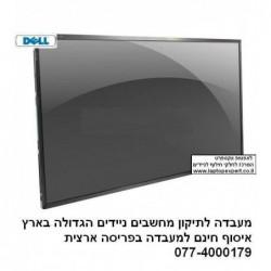 """החלפת מסך למחשב נייד דל Dell INSPIRON 17.3"""" 3721 Laptop Screen 17.3 LED  WXGA++ - 1 -"""