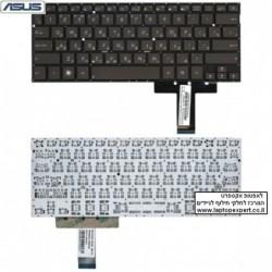 החלפת מקלדת למחשב נייד אסוס ASUS UX31 UX31A UX31E UX32 UX32A Laptop Keyboard Zenbook - 1 -