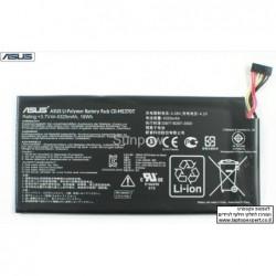 סוללה מקורית נקסוס 7 דור ראשון Google Nexus 7 Genuine Battery 1st Gen C11-ME370T 0B200-00120100 - 1 -