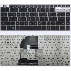 החלפת מקלדת למחשב נייד HP Elitebook 8460p Keyboard 6037B0058801 642760-001 635768-001 - 1 -