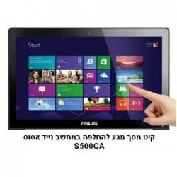 קיט מסך מגע קומפלט להחלפה במחשב נייד אסוס Asus VivoBook S500CA Touch Screen Kit - 1 -