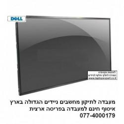 החלפת מסך למחשב נייד דל Dell Vostro 3360 Laptop Screen 13.3 SLIM - 1 -