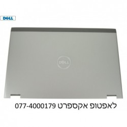 "גב מסך צבע כסוף למחשב נייד דל Dell Vostro 3360 LCD Rear Case 13.3"" LCD Rear Case 0NXWD 00NXWD - 1 -"