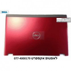 """גב מסך למחשב נייד דל צבע אדום Dell Vostro 3360 13.3"""" LCD Lid Back Cover Assembly - 5D70K - 1 -"""