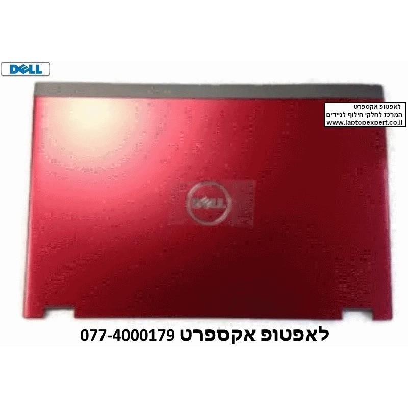 מאוורר מקורי למחשב נייד דל Dell Inspiron 17R N7110 CPU Cooling Fan 64C85 064C85 DFS552005MB0T - MF60120V1-C130-G99