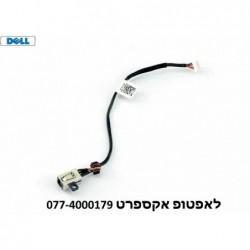 שקע טעינה כולל כבל למחשב נייד דל Dell XPS L321x / L322x DC Power Input Jack with Cable - GRM3D - 1 -