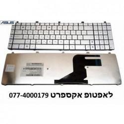 מקלדת צבע כסוף להחלפה במחשב נייד אסוס ASUS N55 N57 N55S N75 KEYBOARD 0KNB0-7200HE00 - 1 -
