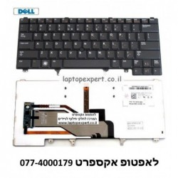 מקלדת למחשב נייד דל מוארת Dell Latitude E5430 E6330 E6430 Backlit Laptop Keyboard 52PX4 - 1 -