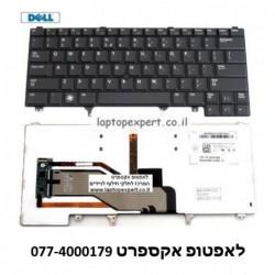 מקלדת למחשב נייד דל מוארת Dell Latitude E5430 E6330 E6430 Backlit Laptop Keyboard 52PX4 - 1 -