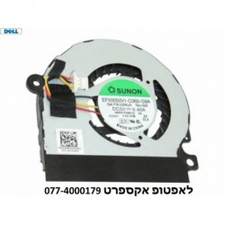 מאוורר למחשב נייד דל Dell Inspiron 13Z , 5323 / Vostro 3360 - Laptop Cooling Fan 3RKJH - 1 -