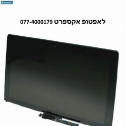 קיט מסך מגע להחלפה במחשב נייד לנובו יוגה Lenovo Yoga 13 LP133WD2-SLB1 LCD with Touch digitizer assembly FRU 04W3519 - 1 -