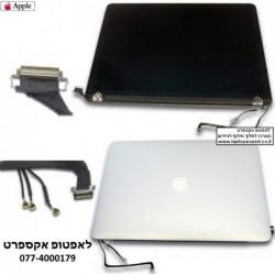 """קיט מסך להחלפה במחשב נייד מקבוק רטינה APPLE MACBOOK PRO A1425 LAPTOP SCREEN RETINA DISPLAY 13.3"""" FULL LCD ASSEMBLY - 1 -"""