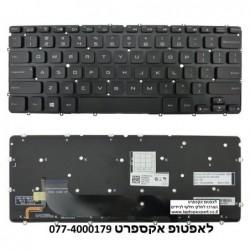 מקלדת להחלפה במחשב נייד דל אולטרה בוק כולל תאורה Dell XPS 12 9Q23 XPS 13 L321X Keyboard NSK-L50LN 0P6DWF - 1 -